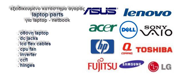 laptop service,laptop parts,laptop screen replacement